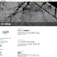 2021年! - 姫川の備忘録
