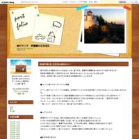 田んぼが幻想的なイルミネーションスポットに!石川県「あぜのきらめき」 - 旅行マニア 伊藤豊の日本巡礼