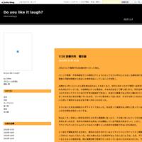目指せミニマリスト - 2dNot's Blog