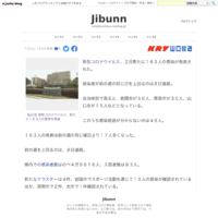 自分 - Jibunn