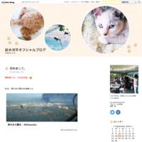 チリ、フィリピンの地震について - 鈴木洋平オフシャルブログ