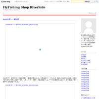 2020年5月17日サイトマスター偏光グラス - FlyFishing Shop RiverSide