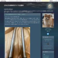 アドレスV100直近5回の燃費(7月26日付) - ぴかぴか御朱印バイク出張所