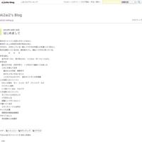 はじめまして - Ai2ai2's Blog