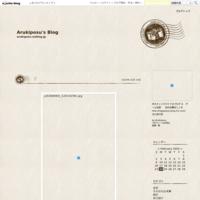 10月21日 - Arukiposu's Blog