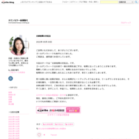 バレンタインデーの活用法 - カウンセラー森澤雅代