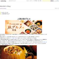 植物から絶対に得られない7つの栄養素 - Waribiki's Blog