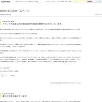 オメガはオスカーを獲得しました - 前田川栄二のホームページ