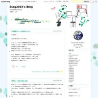 重信川石手川洪水ハザードマップ - Essg2019's Blog