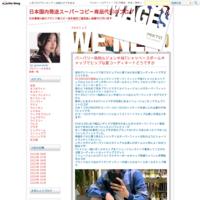 ワイスリースーパーコピーチノパンでシンプルなメンズ春ズボンファッション完成 - 日本国内発送スーパーコピー商品代引のブログ