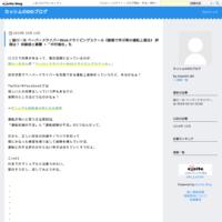 カッシムのDDブログ