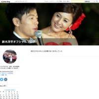 今日から、11月ですね。 - 鈴木洋平オフシャルブログ