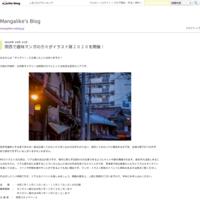 独学で働きながらの方もデッサン教室にGO! - Mangalike's Blog