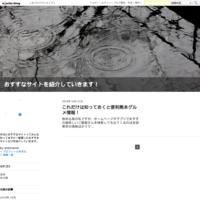 簡単副業紹介サイト - おすすなサイトを紹介していきます!