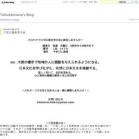 和太鼓を学ぶ会 - Taikokelowna's Blog