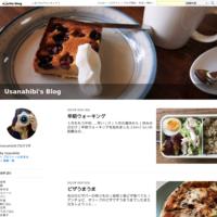 お野菜調達 - Usanahibi's Blog