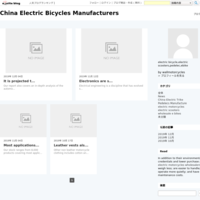Most applications required to satisfy - China Electric Bicycles Manufacturers