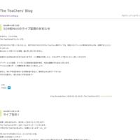 ああ愛しのGretsch G6120 - The TeaChers' Blog