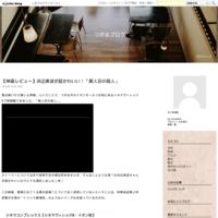 【映画レビュー】浜辺美波が超かわいい!「屍人荘の殺人」 - つがるブログ