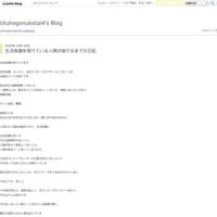 6時間の就労許可を - Utuhogonuketai4's Blog