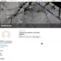 【APPLE Macbook Pro 13 A1989 2018 Year本体専用】新品 交換バッテリー/電池パック PSE認証有り ■ A1989 - DENCHI-PC