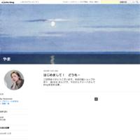 尚吉印鑑開店キャンペーン - やま