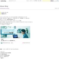 利用規約嘘案件マジワロタ - Ojisan Blog