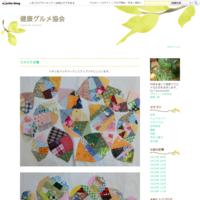 牛丼風煮物 - 健康グルメ協会