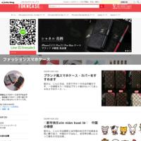 クロムハーツのiPhoneケース - ファッションスマホケース