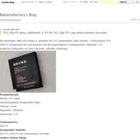 Changer AA-PLXN4AR Samsung AA-PBXN4AR NP900X3C la batterie de son ordinateur portabl - Batteriefactory's Blog