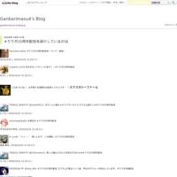 店長がやさしい - Ganbarimasu4's Blog