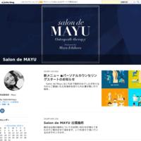 Salon de MAYU 出張施術 - Salon de MAYU