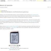 Zasilacz Dell M177R 100-240V~4.7A 47-63Hz(global) 305W - Bateria do laptopów