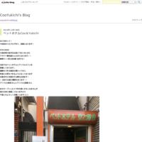 ペットホテル Coo&Yukichi - CooYukichi's Blog