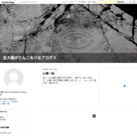 アルファ116ちゃん 'Alpha30000' - 豆大福がてんこもりなブログ3