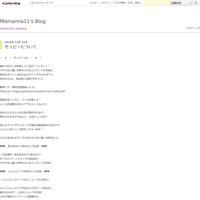 モッピーについて - Mamamia11's Blog