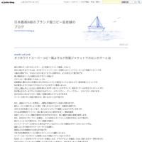 モンクレール偽物ミックスダウンジャケット女性サイズブラック色 - 日本最高N級のブランド服コピー品老舗のブログ
