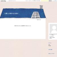 日本の会社によくある社内ルール - 仕事上の意外な注意点