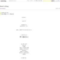38w4d - Eeeri's Blog