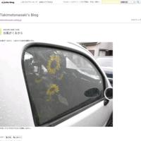 ガードレールぎりぎり - Takimotonaoaki's Blog
