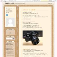 〈23枚目〉Nikon D70で、いつもの風景を。~その2~ - 写真部は一人だけ