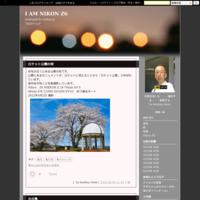 花菖蒲智光山公園(埼玉県狭山市) - Like a Life Photo