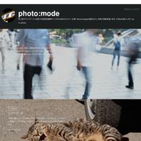 休載のお知らせ - photo:mode