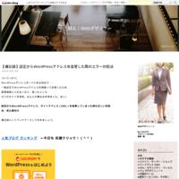 フォント:可愛いフォント - 闘え!Webデザイナー