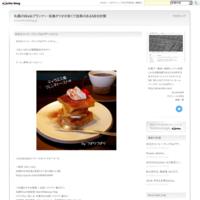 お酒のおつまみに食べるお菓子♪ - 札幌のSEOアドバイザー 松島タツオの安くて効果のあるSEO対策