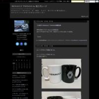 RENAULT TWINGO in 琉三ガレージ
