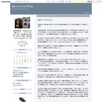 西敷地事業への質疑 高知市議会経済文教委員会(9月18日) - JBL4344とプラスα