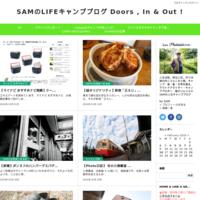 """【裏メニュー】台湾ラーメン""""アメリカン"""" @味仙 - SAMのLIFEキャンプブログ Doors , In & Out !"""
