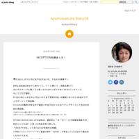 富山で初CM撮影でした! - AyumiAsakura Diary18