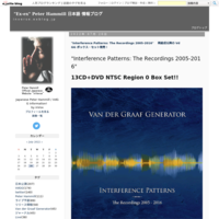 "Peter Hammill Live at Rakuya, Jinbo-cho 17th Nov. 2018 - ""Ex-ex"" Peter Hammill 日本語 情報ブログ"